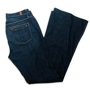 7 For All Mankind Button Fly Wide Leg Jeans